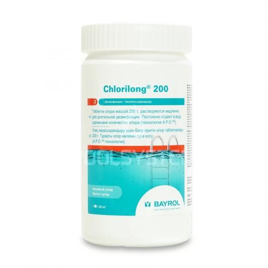 Folia komórkowa do przykrycia basenu deLUX szer. 6m x dowolna długość 400 mikronów